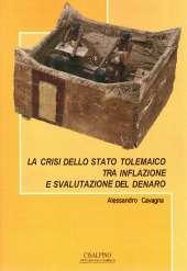 la crisi dello stato tolemaico tra inflazione e svalutazionedel denaro_Cavagna_Cover