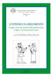 L'ufficio e il documento_Mora_Piacentini _Cover