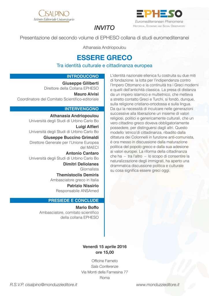 Essere greco_EPHESO_Evento